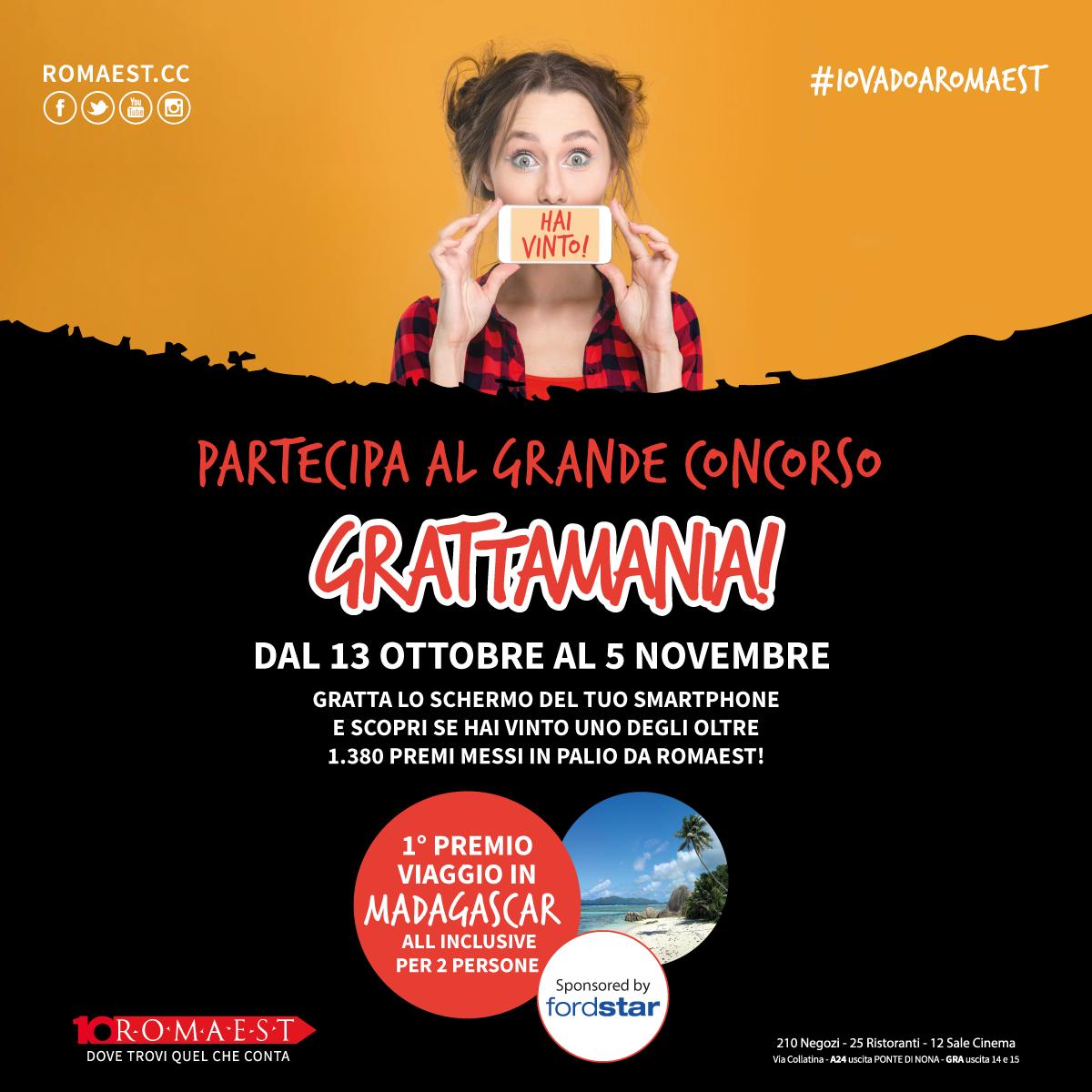 Centro commerciale roma est negozi orari di apertura e for Centro convenienza arredi roma est