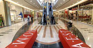 Il Centro Commerciale Roma est grande concorso in occasione del 10 anniversario