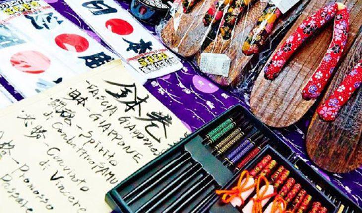 mercatino giapponese natalizio