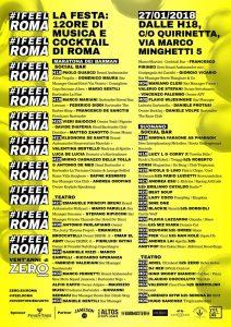 quirinetta roma locandina