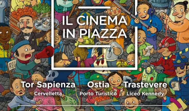 Piccolo Cinema America Roma
