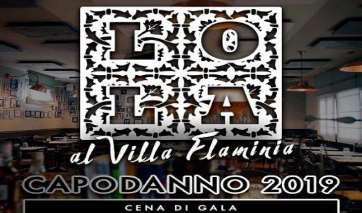 Capodanno Lola Roma 2019