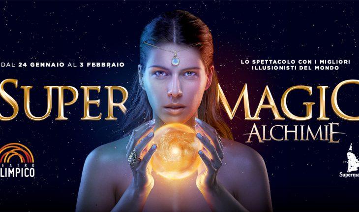 Supermagic Roma 2019