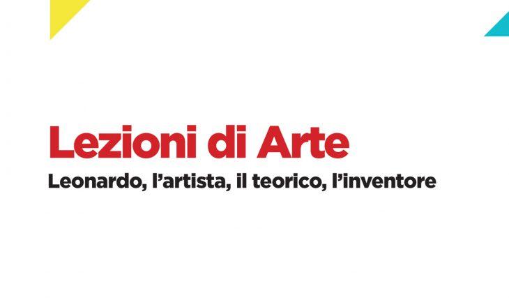 Lezioni d'arte Auditorium Roma