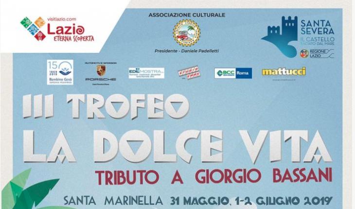 Trofeo Dolce Vita 2019